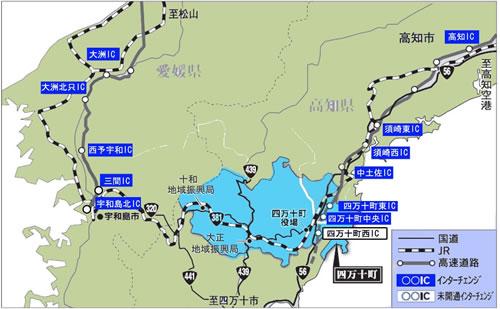 高知県四万十町アクセスマップ